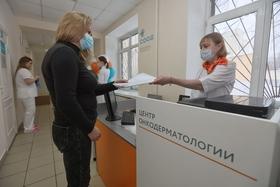 Помощь при раке кожи становится доступнее для свердловчан: в регионе открыли Центр онкодерматологии