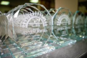 Свердловский онкодиспансер получил четыре награды национальной премии «Будем жить!»