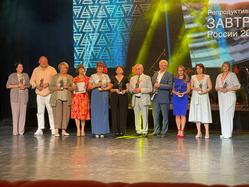 Уральский медик стала лауреатом Национальной премии «Репродуктивное завтра России – 2021»
